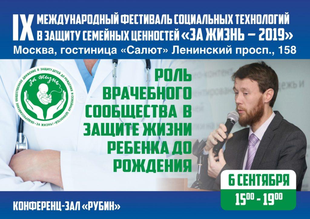 """""""ДВЕ ПОЛОСКИ"""" В МОСКВЕ"""
